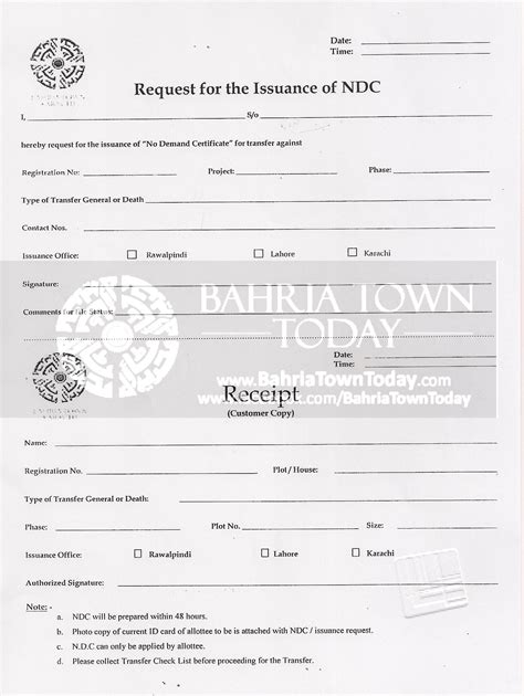Motorcycle Transfer Letter Karachi Bahria Town Karachi Request For Issuance Of No Demand Certificate Ndc Bahria Town Today