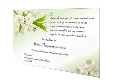 Lettre De Remerciement Bapteme Gratuit Carte Remerciement D 233 C 232 S Condol 233 Ances Fleurs Blanches