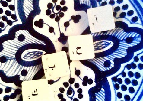 scrabble arabic write any name phrase or expression in arabic scr