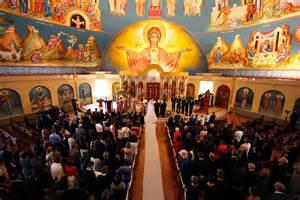 Greek orthodox weddings for dummies myideasbedroom com