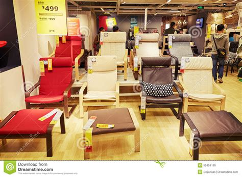 furniture store shop editorial image image 55454160