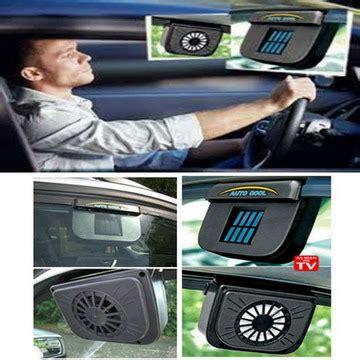 Auto Ventilator by Auto Fan 太陽能汽車排熱風扇 Pchome 24h購物
