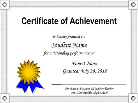 certificate of achievement sle consignment inventory