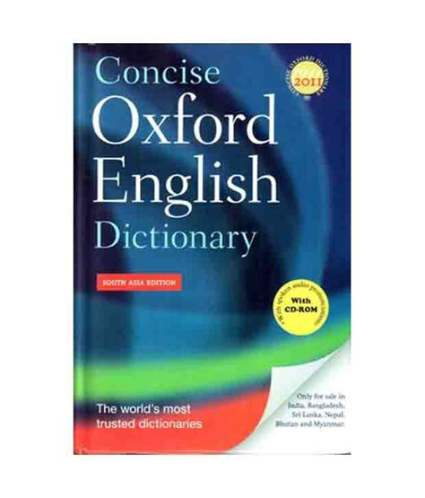 buy ferozsons concise english to as book sellers concise oxford english dictionary book cd rom set buy concise oxford english dictionary