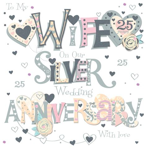 silver 25th wedding anniversary greeting card cards