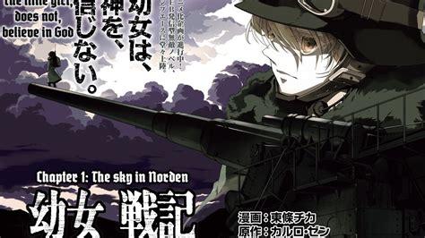 the saga of the evil vol 1 light novel deus lo vult books youjo senki saga of the evil