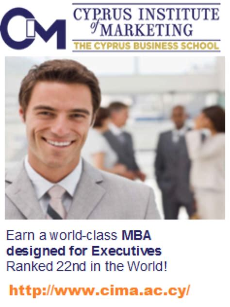 Cyprus Institute Of Marketing Mba by μεταπτυχιακά προγράμματα Mba στο Cyprus Institute Of Marketing