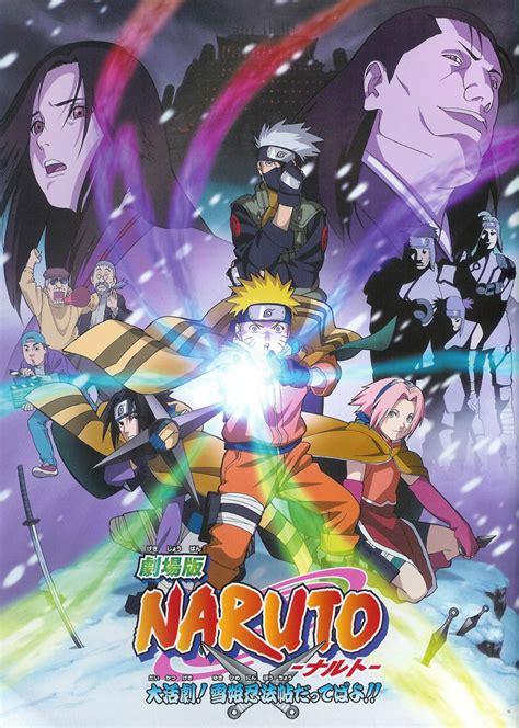 film naruto nouveau naruto le film d 233 voile des naruto the way of naruto tout sur naruto le manga