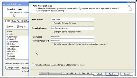 Microsoft Outlook Email Search How To Check Your Email With Microsoft Outlook 2007