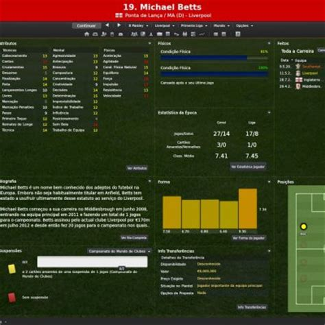 football manager 2012 free download full version pc football manager 2012 free download full version pc
