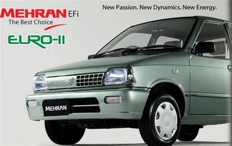 mehran car new price model suzuki mehran vx vxr 2016 price in pakistan