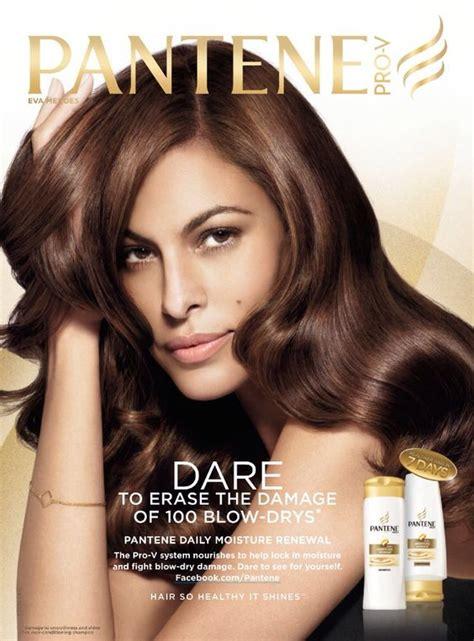 Pantene Shoo pantene pro v shoo hair commercials product lively