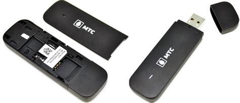 Modem 4g Semua Operator modem bolt paling murah teknik it