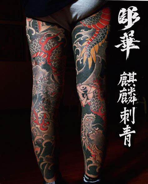 japanese tattoo on black skin 143 best images about japanese black sleeve tattoos on men
