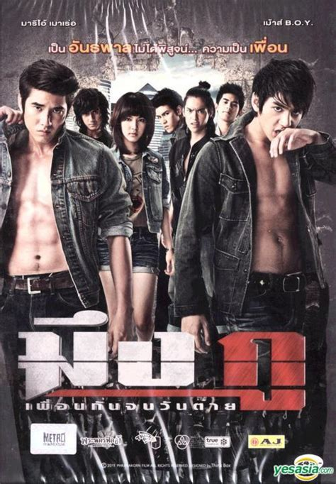 film thailand download gratis friend never die thai movie eng sub english watch full