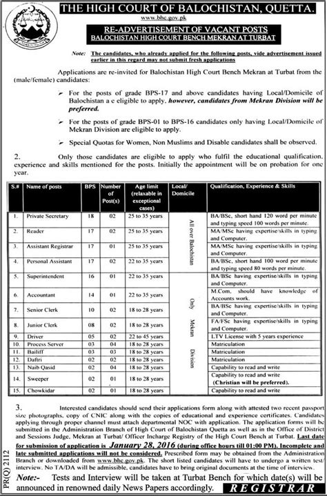 careers at bench re advertisement of vacant jobs at balochistan high court bench mekran division at