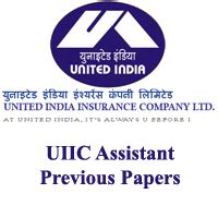 united india insurance uiic 684 assistant recruitment uiic assistant previous papers uiic asst