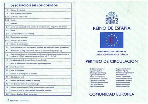 linea de captura renovacion licencia estado de mexico como tramitar la tarjeta de circulacion atraccion360 foto