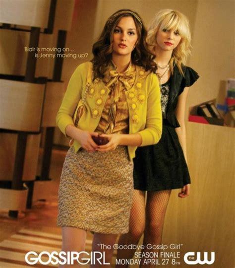 gossip girl season 5 tv fanatic gossip girl season finale video