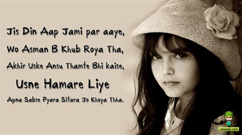 love shayri com urdu sms funny poetry images pic free shayari messages