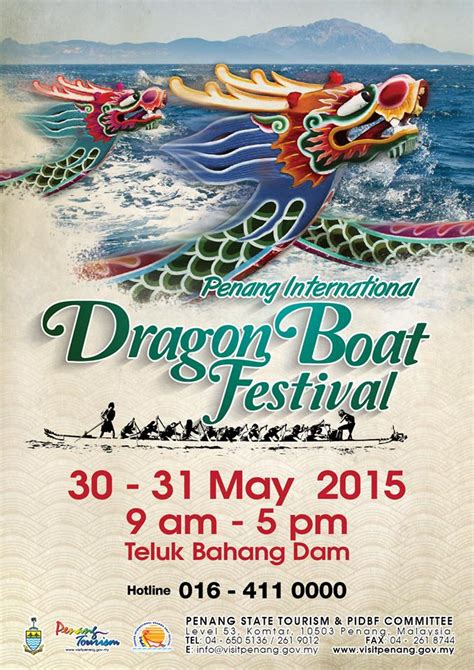 dragon boat festival penang penang international dragon boat festival 2015 penang