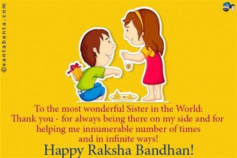 raksha bandhan sms page 2