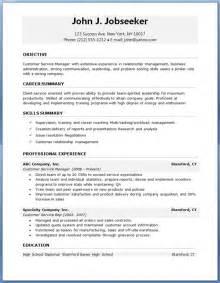 Cv template 2014 free download http webdesign14 com
