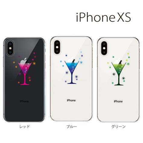iphone xr iphone xs iphone xs max iphone iphone