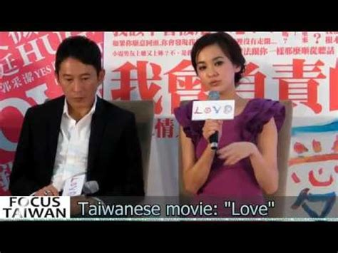youtube film taiwan endless love new taiwanese movie quot love quot youtube