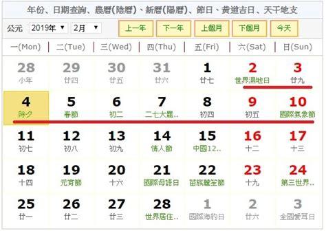 new year 2019 taiwan 9 day for lunar new year in taiwan in 2019 taiwan news