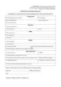 official birth certificate template 7 best images of pennsylvania birth certificate template