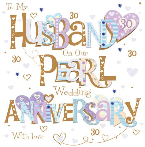 30th Wedding Anniversary Verses For Cards husband pearl 30th wedding anniversary greeting card cards