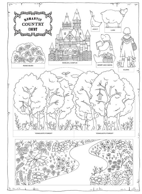 """96 pages fantasy coloring book Romantic Country """"COCOT"""