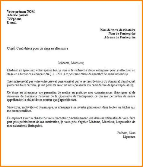 Lettre De Motivation De Apprentissage 8 Exemple Lettre De Motivation Apprentissage Format Lettre