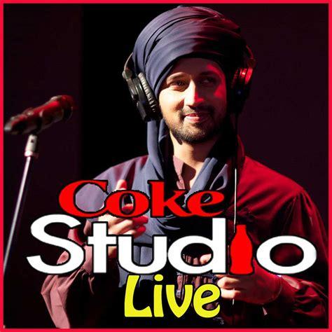 bhulaiya karaoke tajdar e haram video karaoke with lyrics coke studio