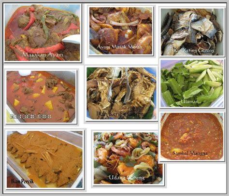 salmah catering pakej makan tengahari makan malam