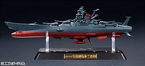 space battleship yamato the classic collection soul of chogokin space battleship yamato argo 2199