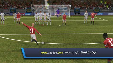 league soccer apk تحميل لعبة كرة القدم league soccer 2018 apk 4 03 للاندرويد
