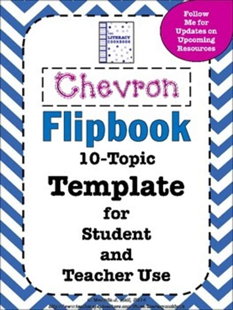 Chevron Flip Book 10 Topic Template By Literacy Cookbook Tpt Flip Book Templates For Teachers
