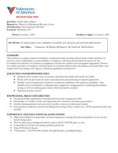 Hipaa Privacy Officer Sle Resume by School Safety Officer Sle Resume Bank Loan Sle