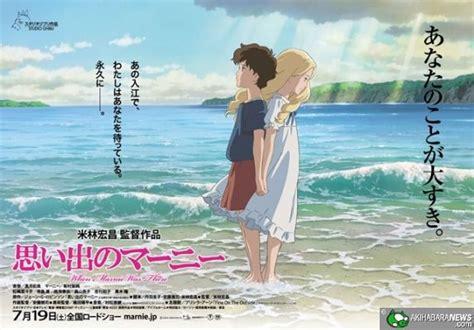 film studio ghibli terbaru ghibli beberkan tanggal rilis anime terbaru mereka