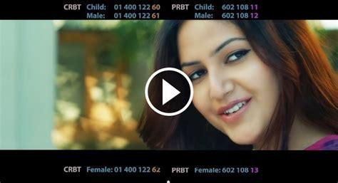 song nepali feri feri nai nabhanu la new nepali fim song mp3 and