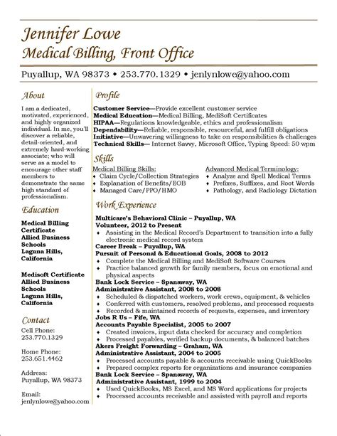 Billing And Coding Resume by Lowe Resume Billing Resume Career