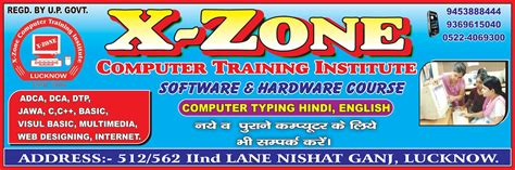 banner design of computer institute x zone computer training institute banner