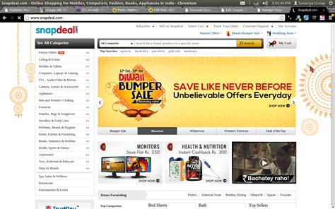 snapdeal mobile app coupons coupons snapdeal cyber monday deals on sleeping bags