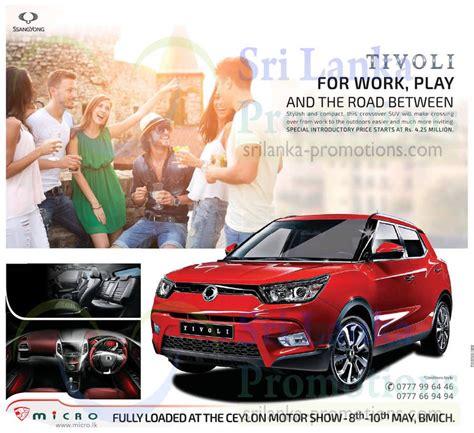 Car Types In Sri Lanka by Micro Cars Nov 2015 Sri Lanka Promotions