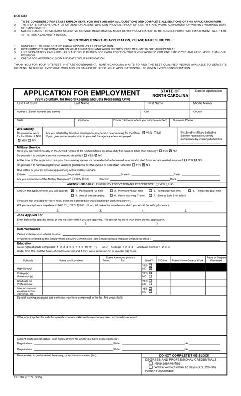 printable job application blank forms 7 best images of blank printable medical application