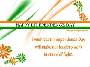 independence day messages 365greetings