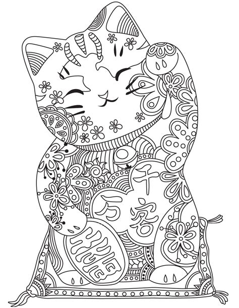 mandala cat coloring pages collection coloring  kids