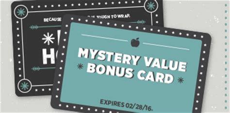 Applebee S Gift Card Bonus - get a free applebee s mystery bonus gift card shopportunist